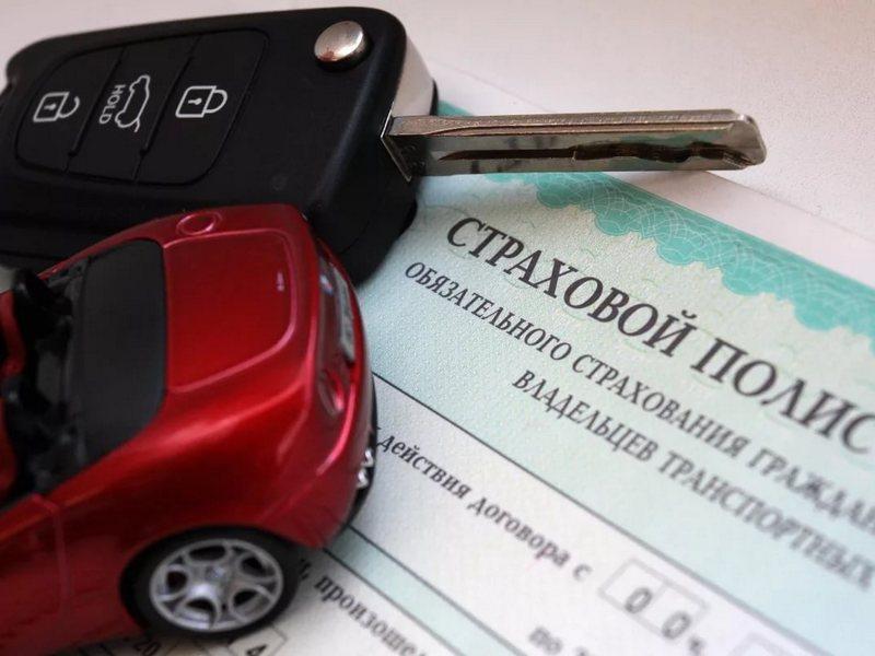 Поправки взакон обОСАГО: получить выплату при массовом ДТП будет проще
